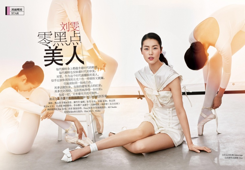 Liu Wen stars in Cosmopolitan China's April issue