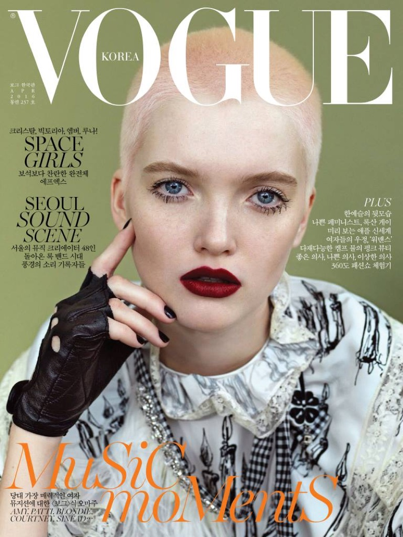 Ruth Bell on Vogue Korea April 2016 Cover