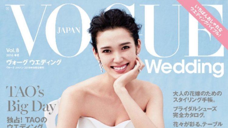 Tao Okamoto on Vogue Japan Wedding 2016 Cover.