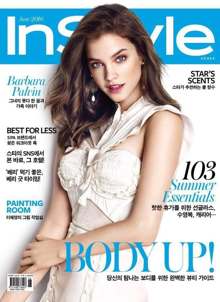 Barbara Palvin on InStyle Korea June 2016 Cover