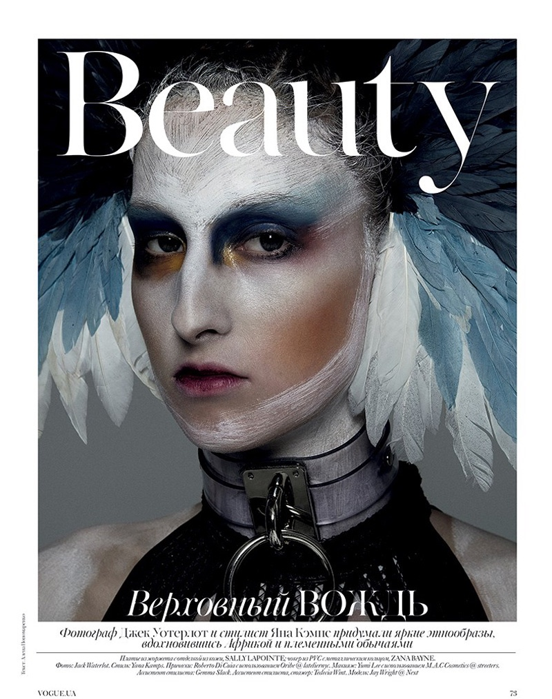 Jay Wright stars in Vogue Ukraine Beauty's July issue