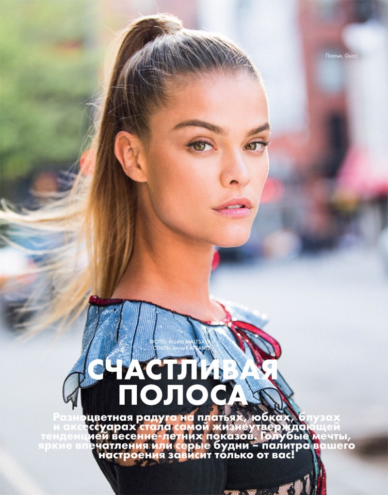 Nina Agdal poses in street style looks for the fashion feature