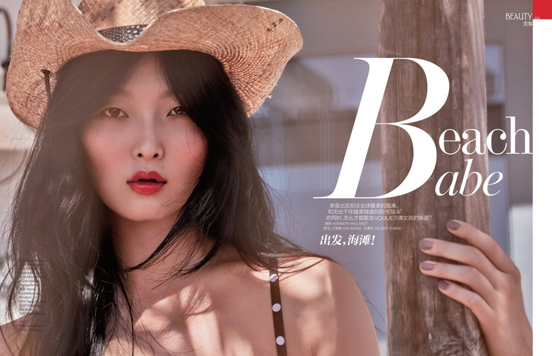Sunghee Kim stars in Vogue China's July issue