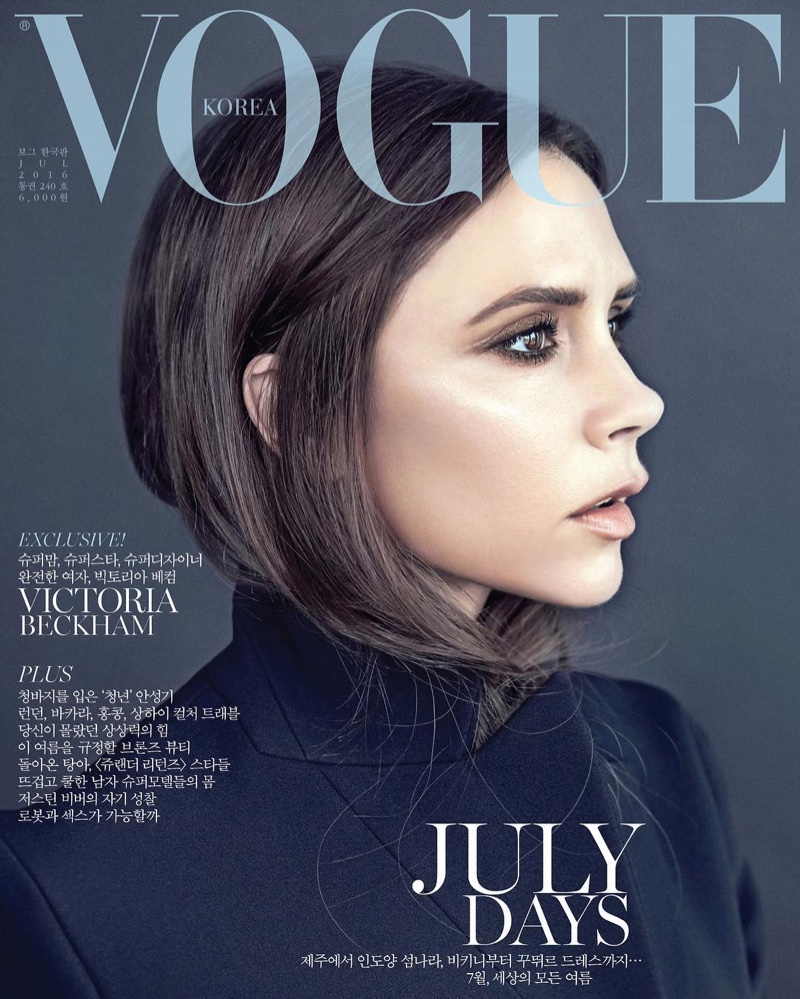 Victoria Beckham on Vogue Korea July 2016 Cover
