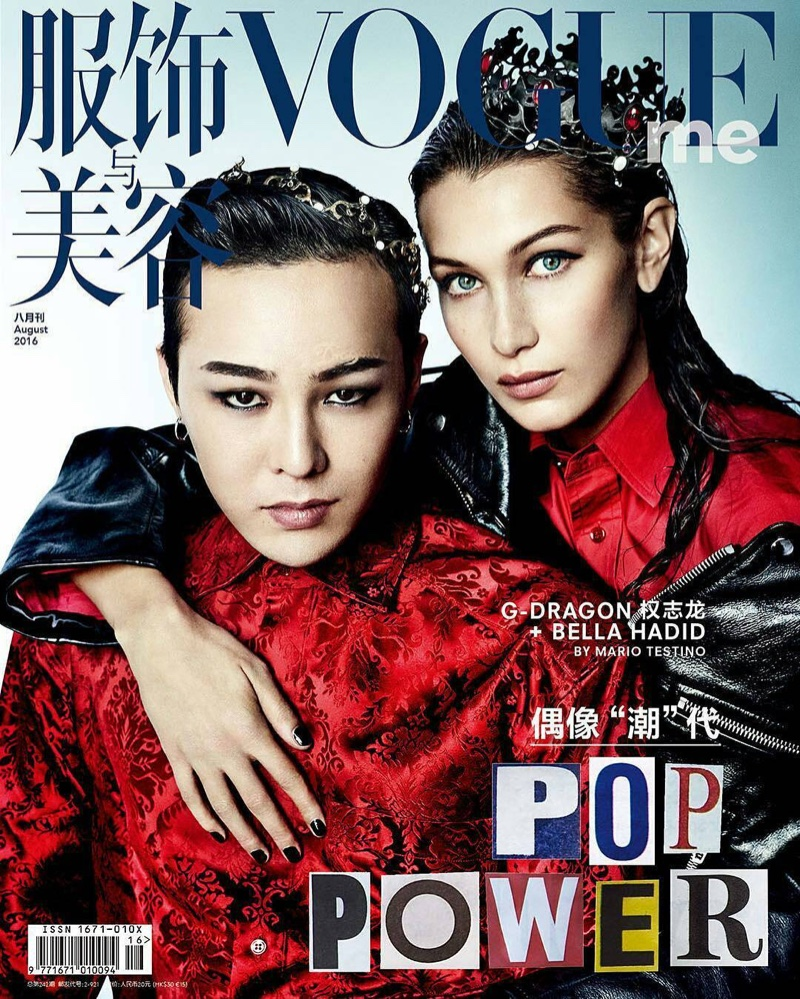Bella Hadid and G-Dragon on Vogue China Me August 2016 Cover