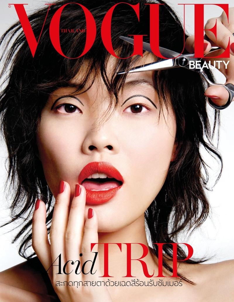 Chen Lin on Vogue Thailand May 2016 Beauty Cover