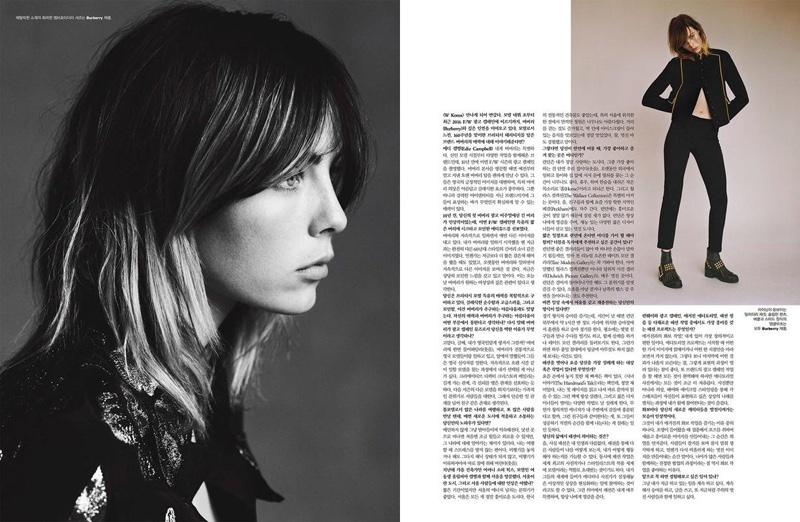 Edie Campbell wears long fringe in the fashion editorial