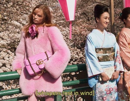 Gucci's Fall 2016 Campaign Heads to Tokyo