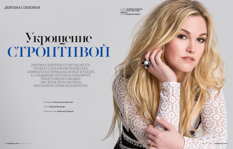 Photographed by Richard Machado, Julia Stiles poses for Cosmopolitan Kazakhstan