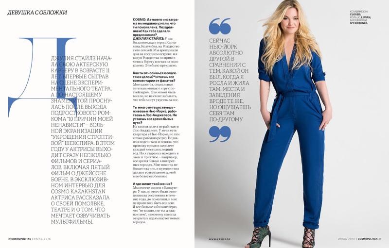 Julia Stiles poses in blue jumpsuit