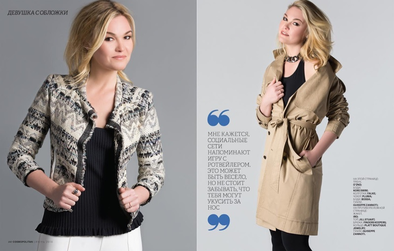 Julia Stiles poses in designer jackets for the fashion shoot