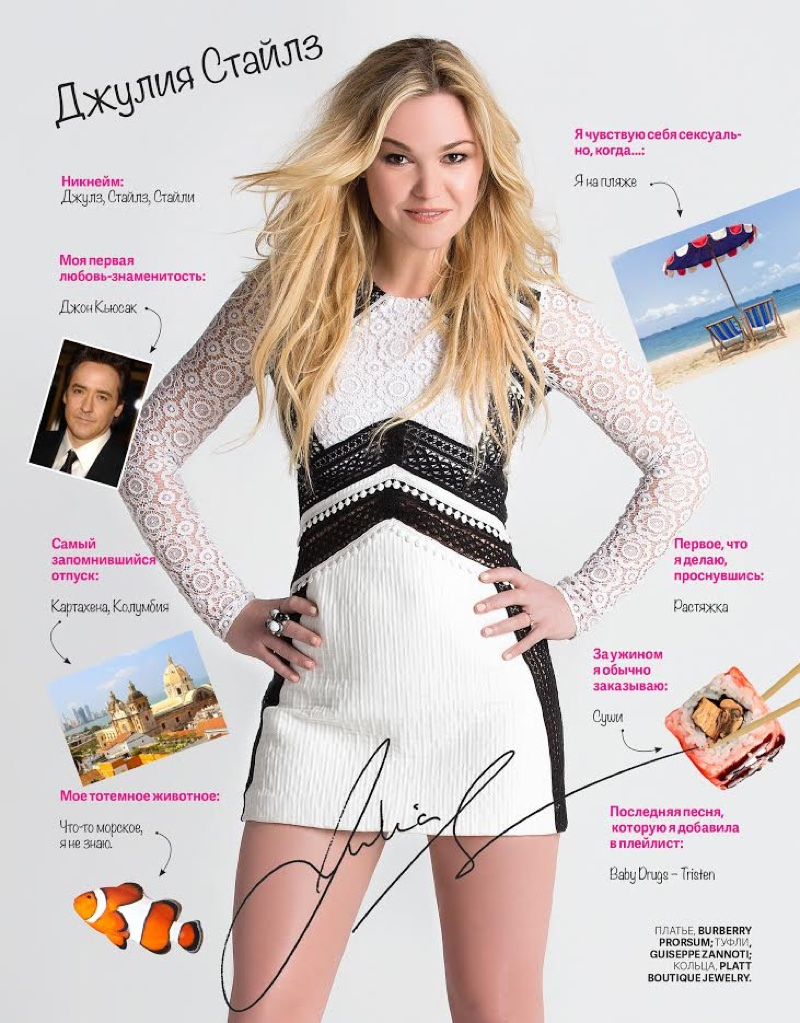 'Jason Bourne' Star Julia Stiles Poses for Cosmopolitan ...