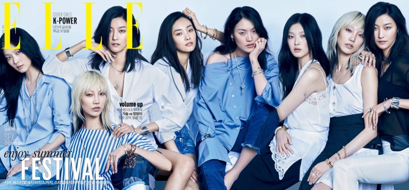Soo Joo Park, Ji Hye Park, Hye Sung Lee, Sunghee Kim and Kwak Ji Young on ELLE Korea June 2016 Cover