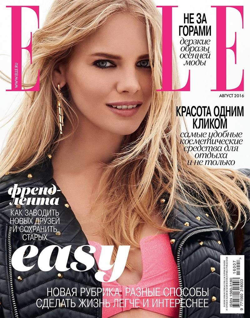 Marloes Horst on ELLE Russia August 2016 Cover