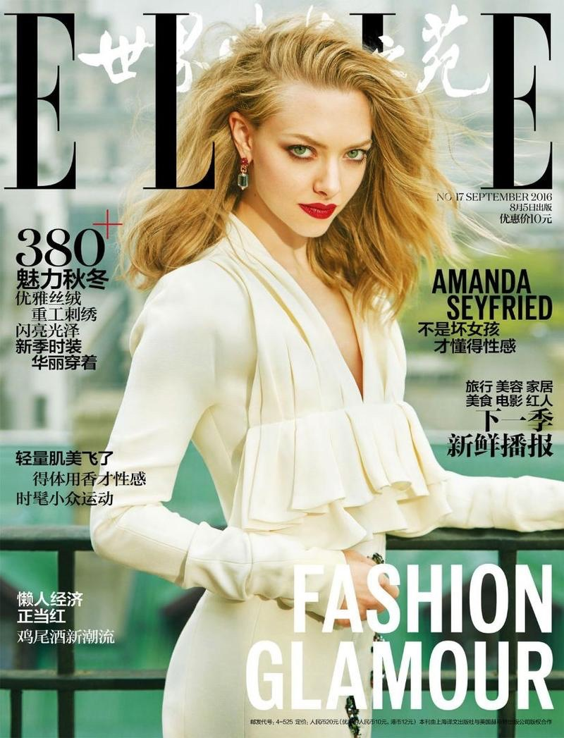 Amanda Seyfried wears Dior on ELLE China September 2016 Cover