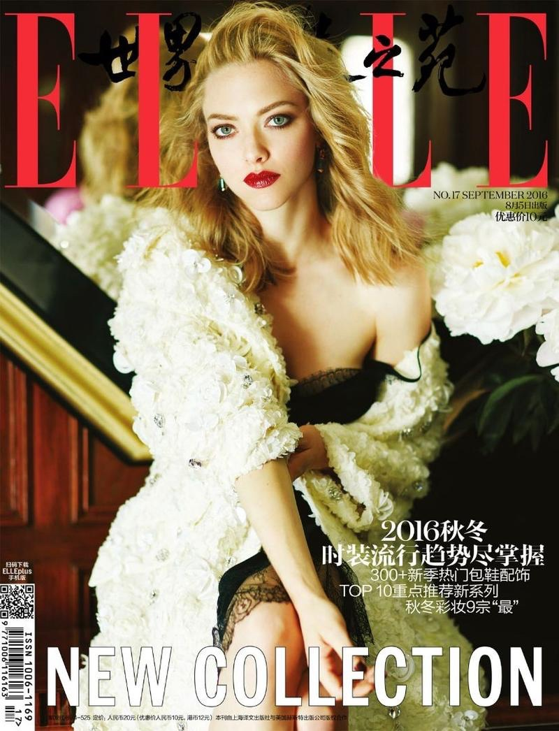 Amanda Seyfried on ELLE China September 2016 Cover