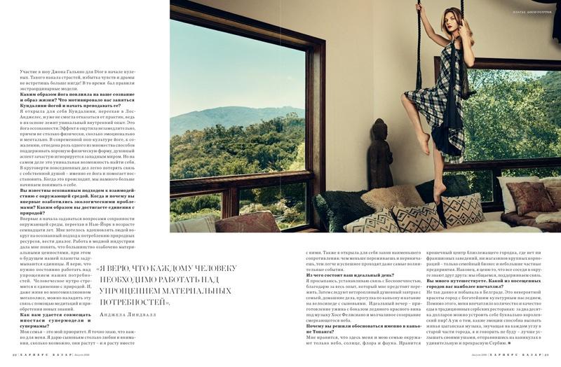 Angela Lindvall flaunts her legs in plaid Louis Vuitton dress