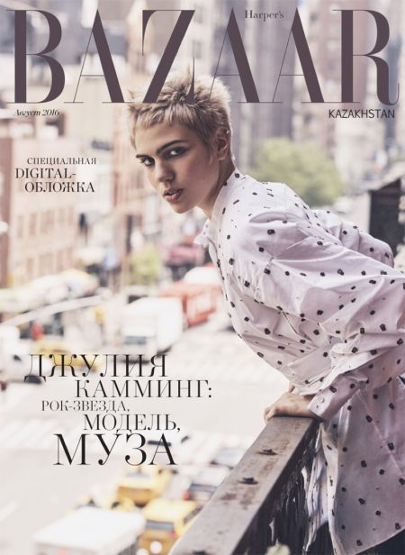 Julia Cumming Rocks Prints for Harper's Bazaar Kazakhstan Cover Story