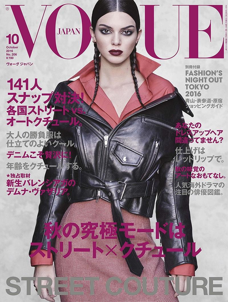 Kendall Jenner on Vogue Japan October 2016 Cover