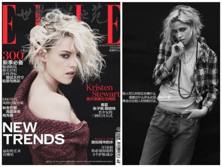 Kristen Stewart Gets Rebellious in Chanel for ELLE China