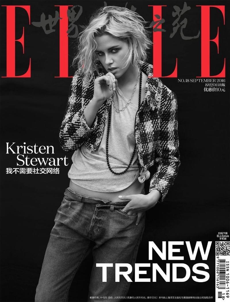 Kristen Stewart on ELLE China September 2016 Cover