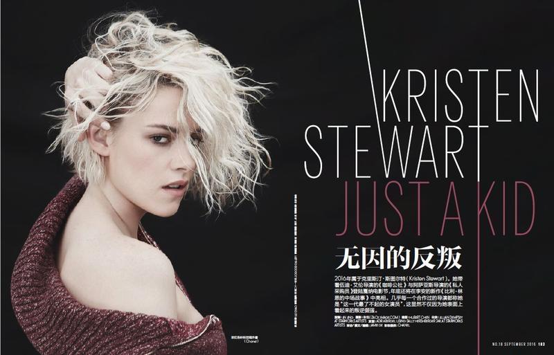 Kristen Stewart shows off a messy blonde hairstyle