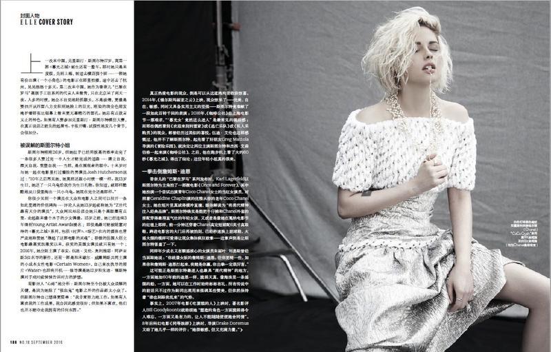 Actress Kristen Stewart wears Chanel knit top with metallic skirt