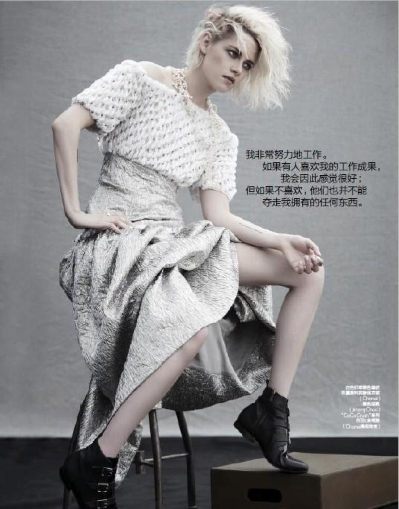 Kristen Stewart serves a rebellious moment in Chanel dress