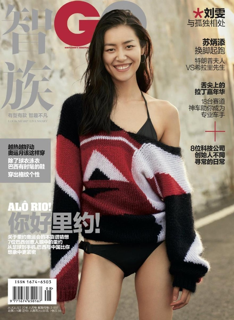 Liu Wen on GQ China September 2016 Cover