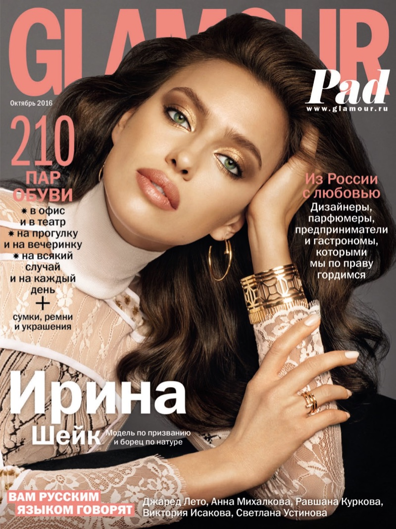 Irina Shayk on Glamour Russia October 2016 Cover