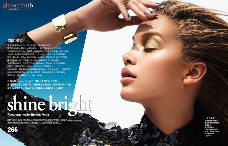 Photographed by Enrique Vega, Jasmine Sanders poses in metallic beauty looks
