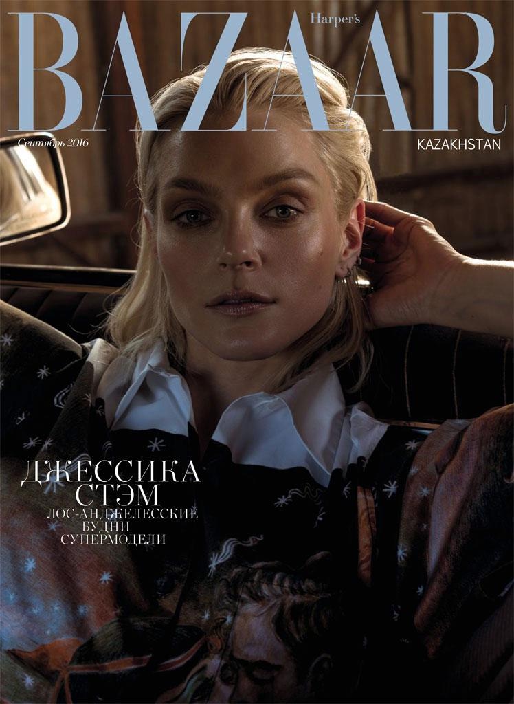 Jessica Stam on Harper's Bazaar Kazakhstan September 2016 Cover