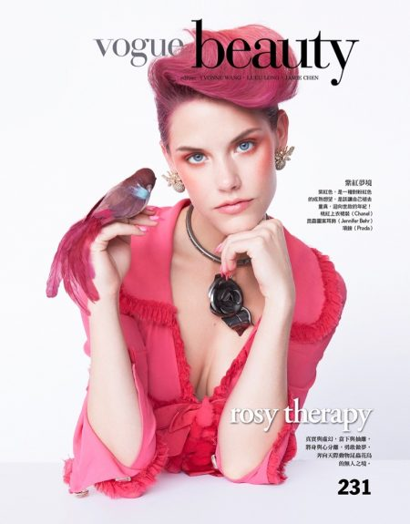 Ashley Smith Looks Pretty in Pink for Vogue Taiwan Beauty