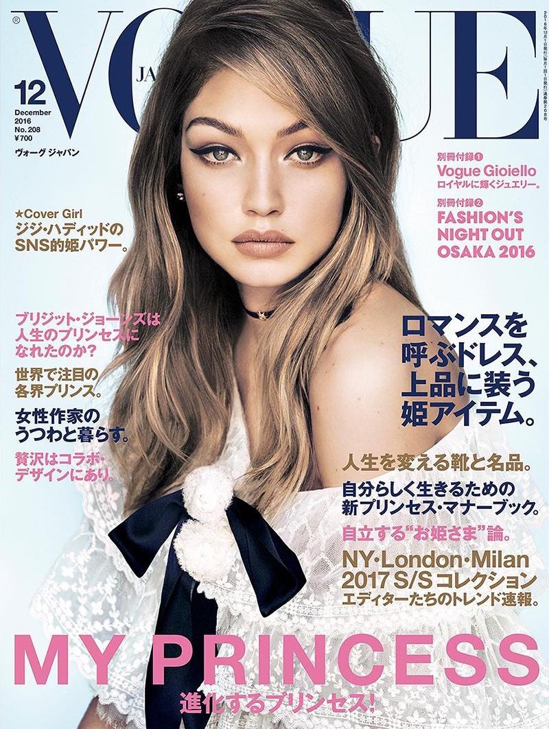 Gigi Hadid on Vogue Japan December 2016 Cover