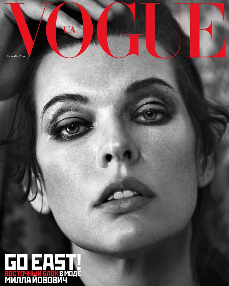 Actress Milla Jovovich Covers Vogue Ukraine's October 2016 Issue