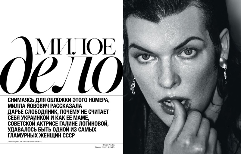 Photographed by An Le, Milla Jovovich stuns in a black and white closeup shot