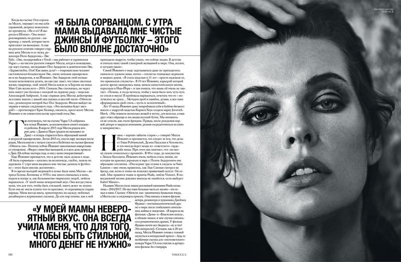 Actress Milla Jovovich gets her closeup for Vogue Ukraine