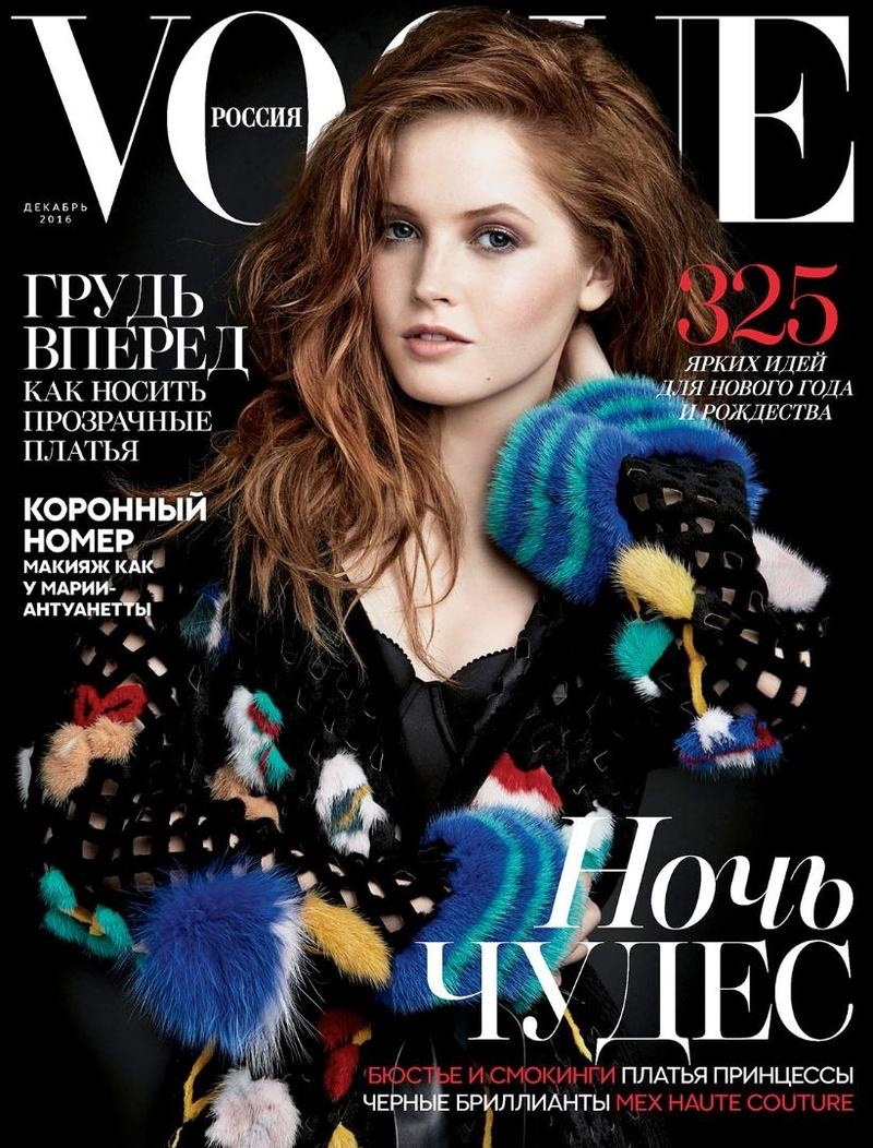 Ellie Bamber on Vogue Russia December 2016 Cover