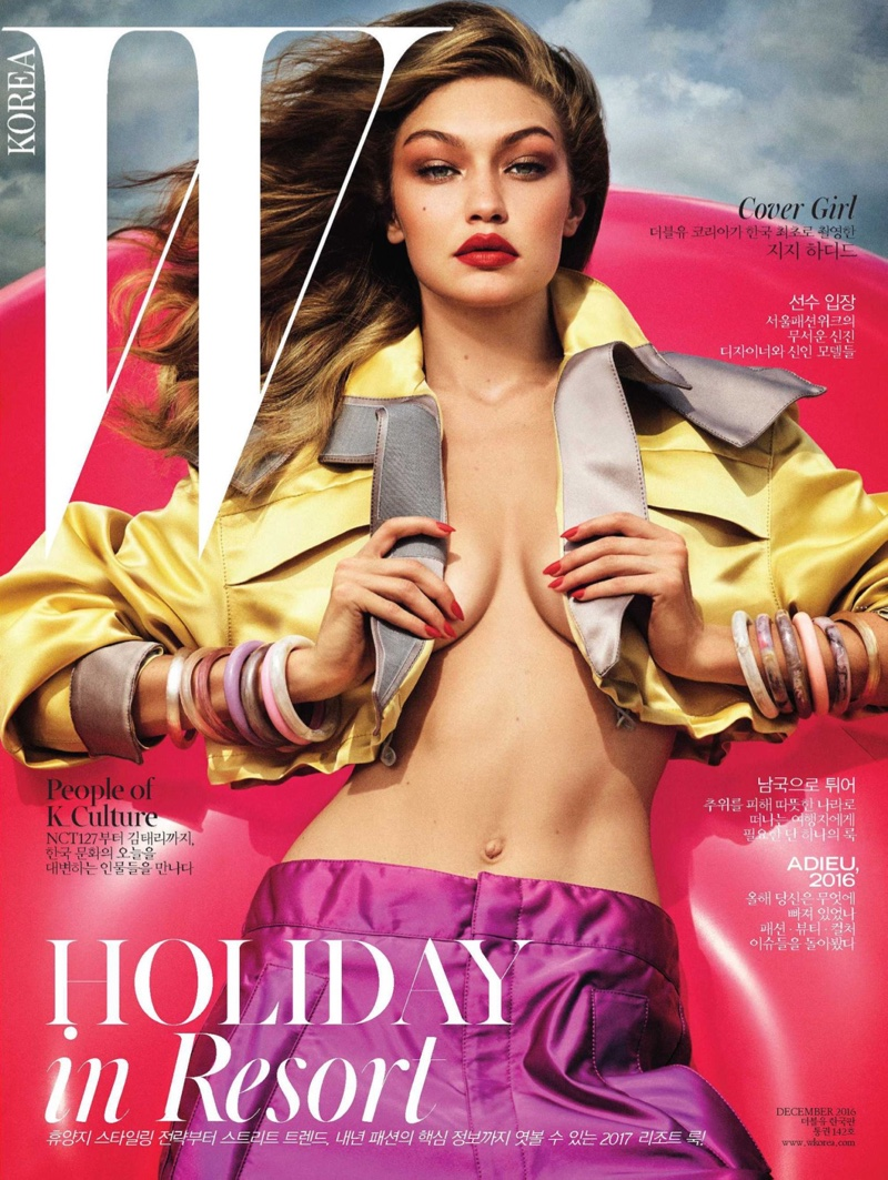 Gigi Hadid on W Korea December 2016 Cover