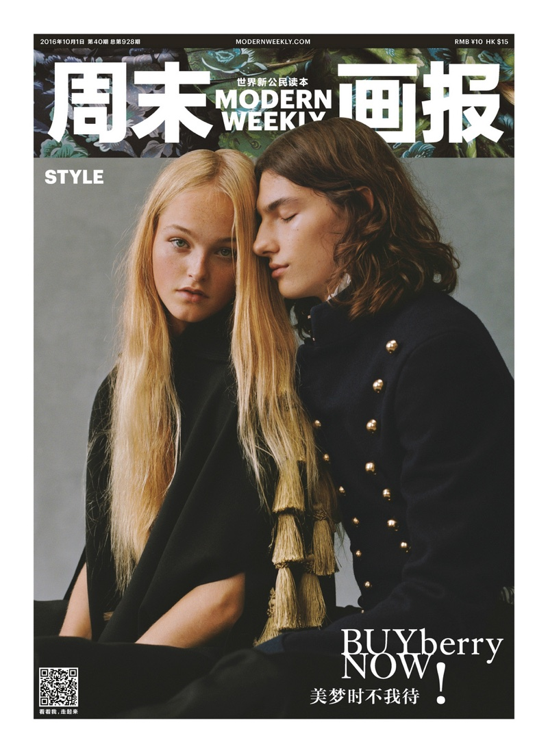 Jean Campbell on Modern Weekly China September 2016 Cover