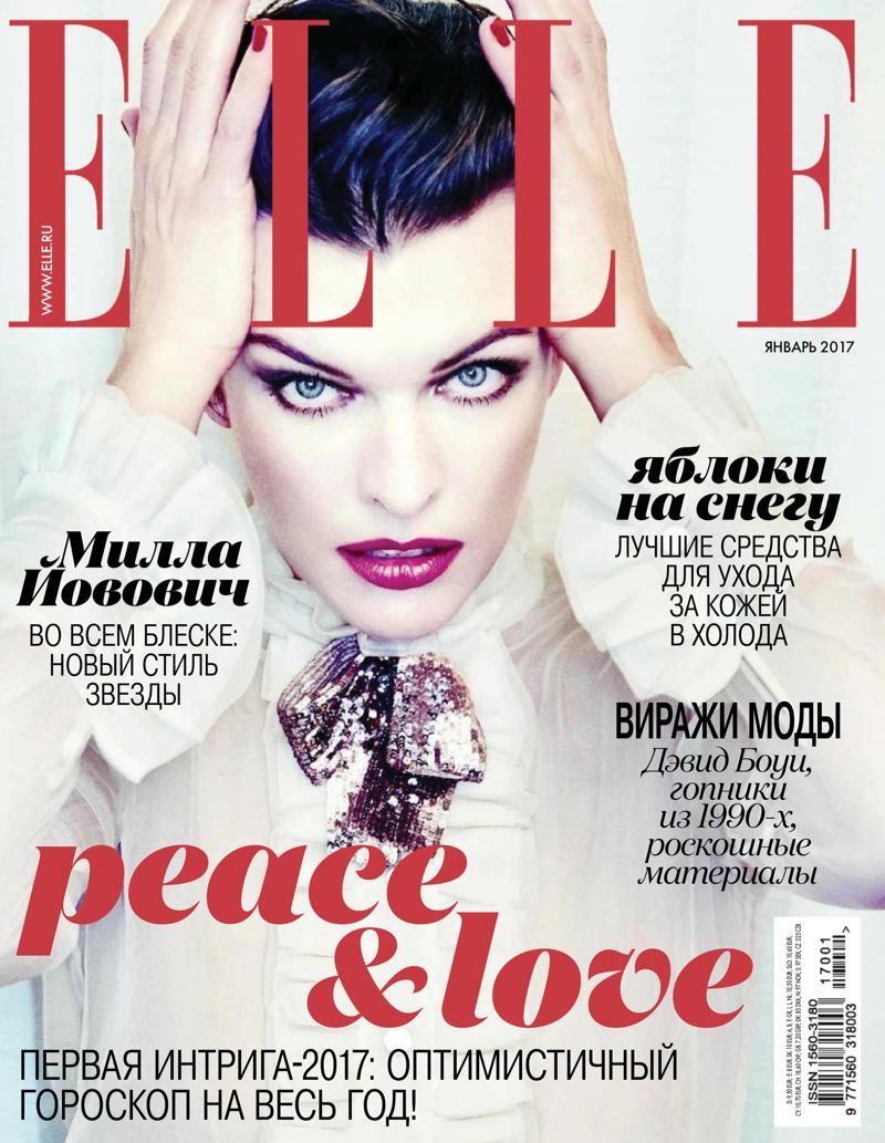 Milla Jovovich on ELLE Russia January 2017 Cover