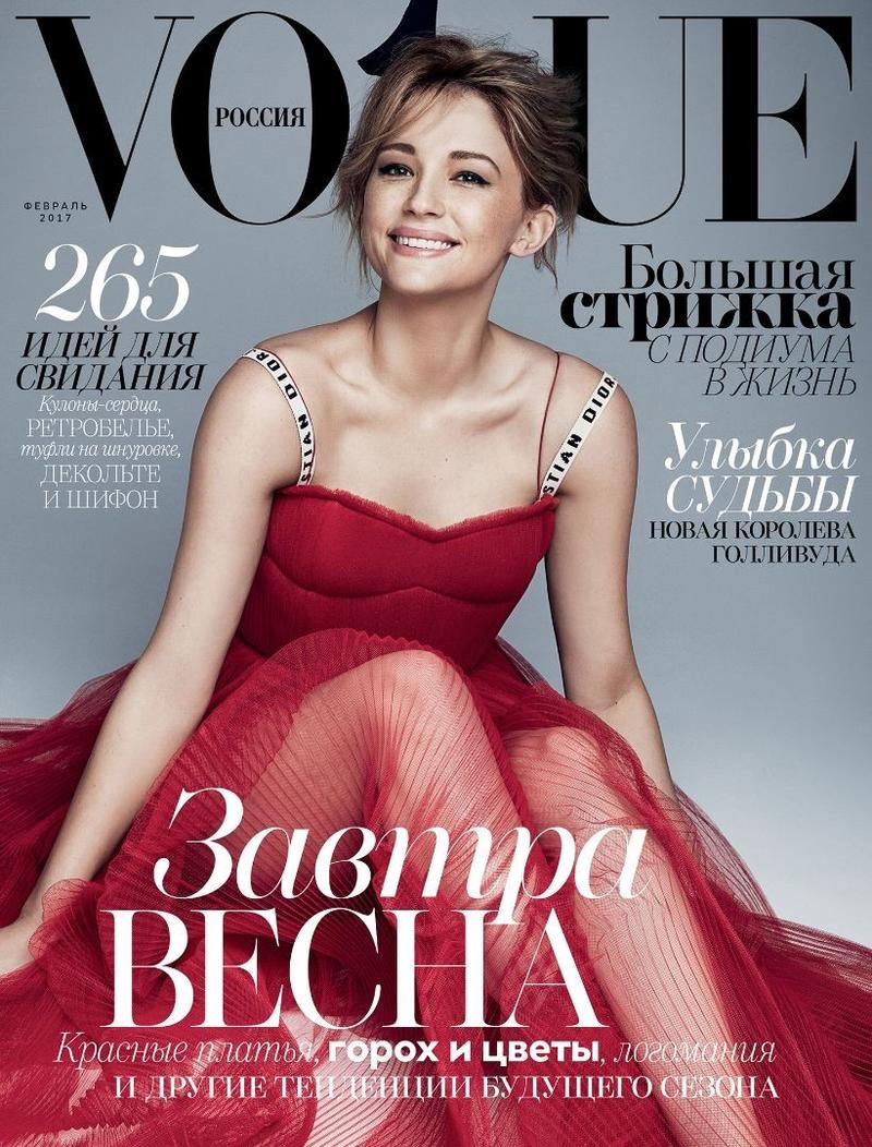 Haley Bennett on Vogue Russia February 2017 Cover