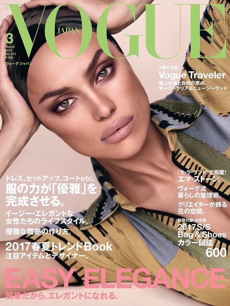 Irina Shayk on Vogue Japan March 2017 Cover
