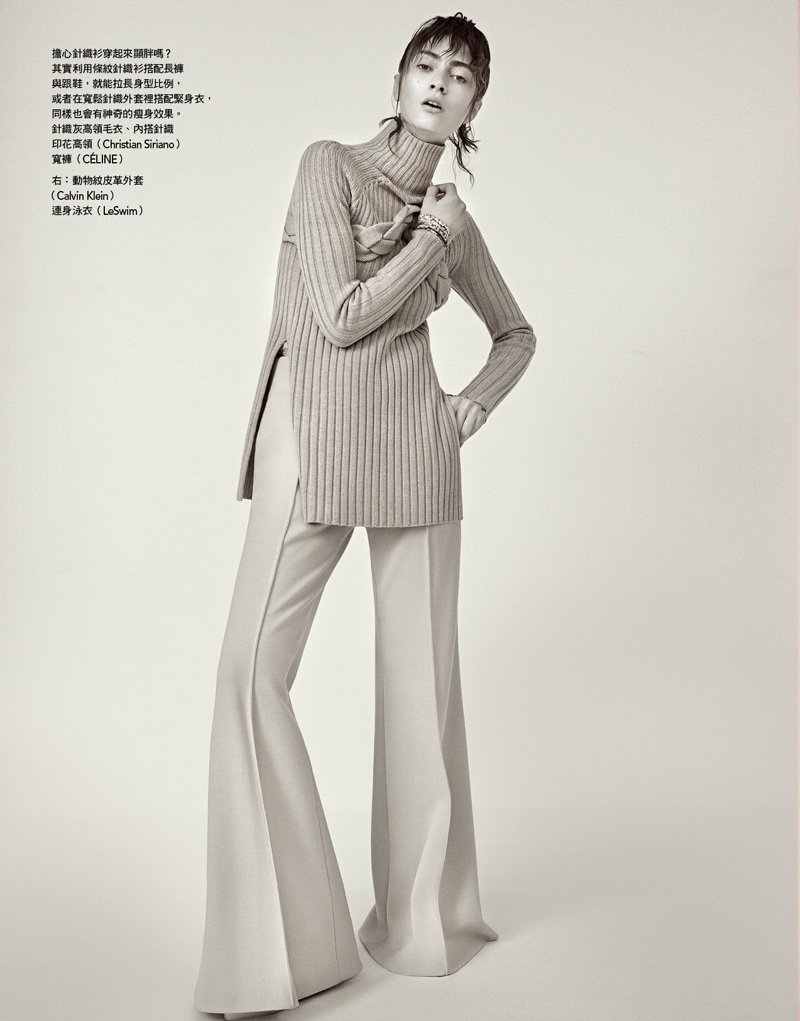 Marine Deleeuw Layers Up in Cool Knitwear for Vogue Taiwan