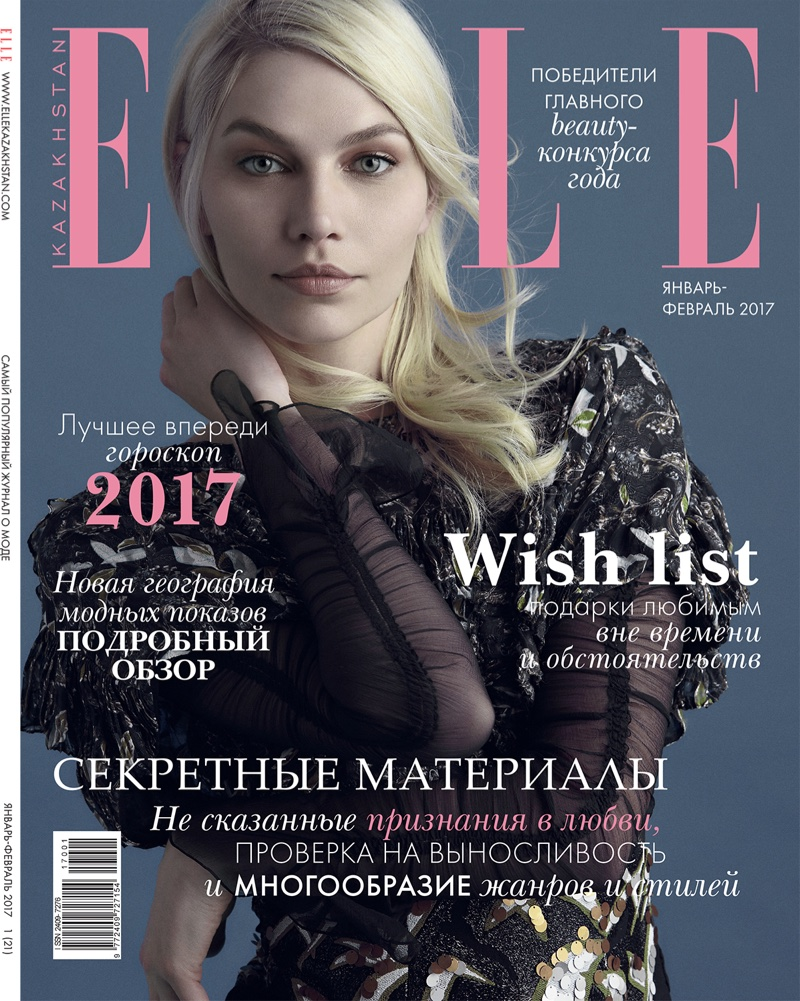 Aline Weber on ELLE Kazakhstan February 2017 Cover