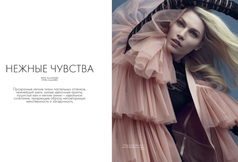 Photographed by Yossi Michaeli, the model wears looks from the spring collections in the editorial