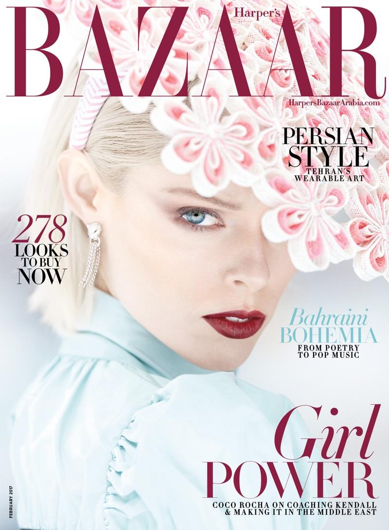 Coco Rocha on Harper's Bazaar Arabia February 2017 Cover