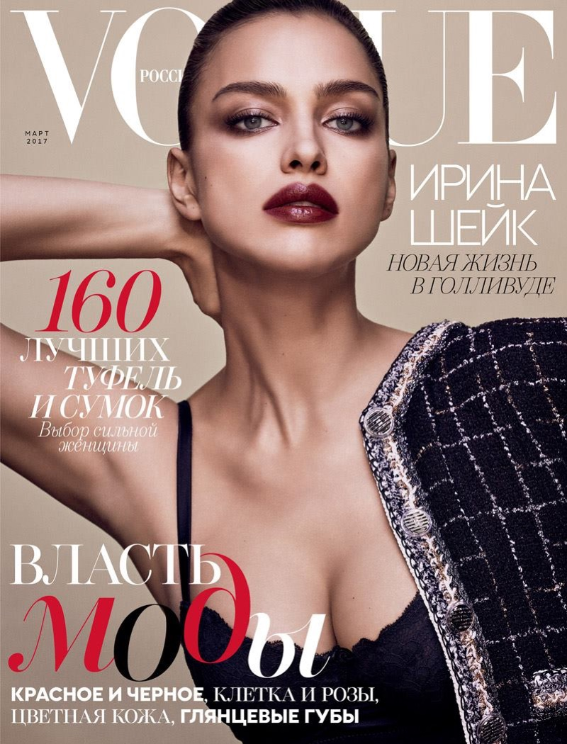 Irina Shayk on Vogue Russia March 2017 Cover