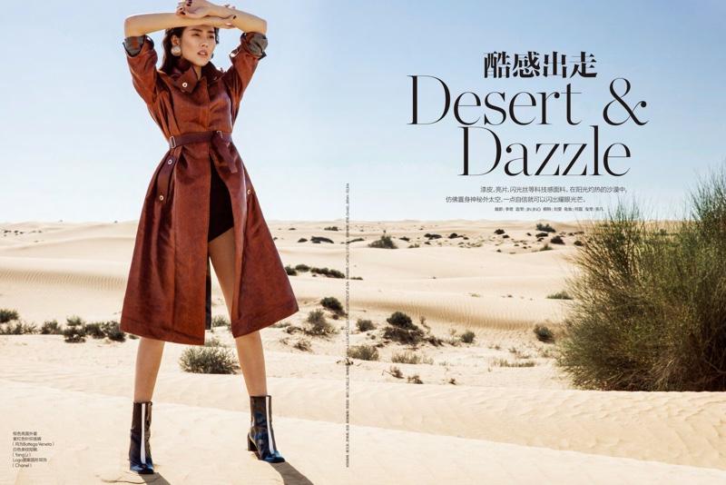 Liu Wen heads to the desert in spring 2017 styles