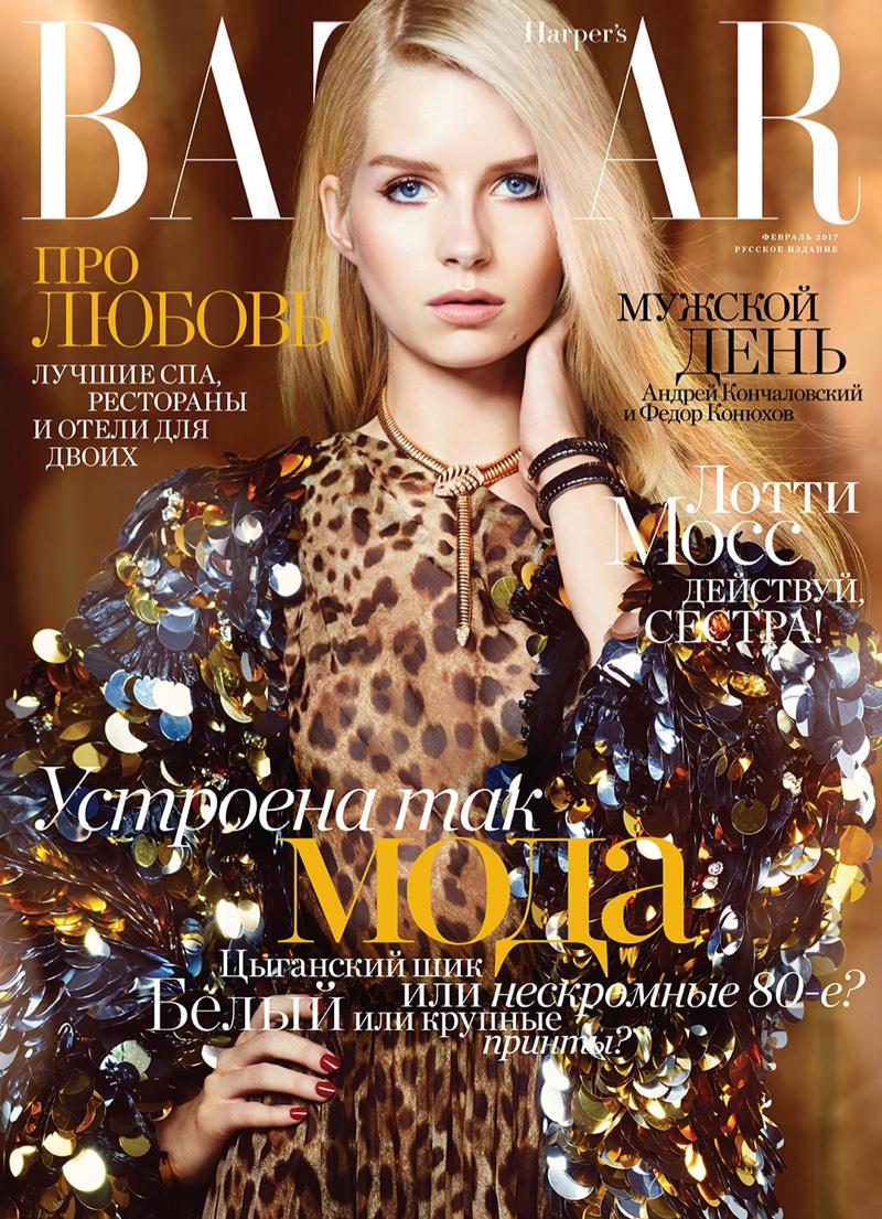 Lottie Moss on Harper's Bazaar Russia February 2017 Cover